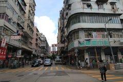 Opinión de la calle de Mong Kok en Hong Kong Imagen de archivo libre de regalías