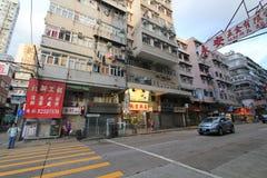 Opinión de la calle de Mong Kok en Hong Kong Imagen de archivo