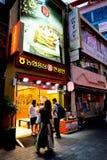 Opinión de la calle de Myeongdong Fotografía de archivo
