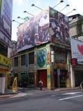 Opinión de la calle de Taipei fotografía de archivo