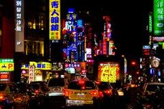 Opinión de la calle de Ximending Fotos de archivo