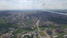 Opinión de la ciudad de la ondulación permanente de una altura de 300 metros metrajes