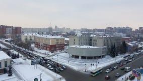 Opinión de la ciudad de Omsk Foto de archivo libre de regalías