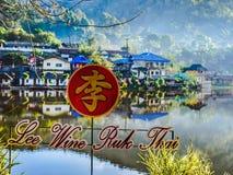 Opinión de la mañana en Lee Wine Ruk Thai Resort en Mae Hong Son foto de archivo
