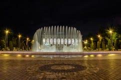 Opinión de la noche Foto de archivo libre de regalías
