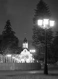 Opinión de la noche de Balashikha Foto de archivo libre de regalías