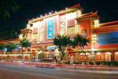 Opinión de la noche de la calle china de la comida Imagen de archivo