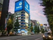 Opinión de la noche de la ciudad eléctrica de Akihabara, Tokio Japón fotos de archivo libres de regalías