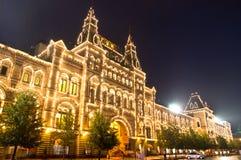 Opinión de la noche de la GOMA (almacén grande). Plaza Roja. Fotos de archivo