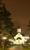 Opinión de la noche de la iglesia de Alexander Nevsky imágenes de archivo libres de regalías
