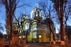 Opinión de la noche de la iglesia ortodoxa Fotos de archivo libres de regalías