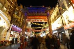 Opinión de la noche de Londres Chinatown, Noche Vieja chino Foto de archivo libre de regalías