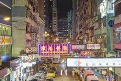 Opinión de la noche de Mongkok en Hong Kong Foto de archivo libre de regalías