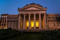Opinión de la noche del Athenaeum rumano Imagen de archivo libre de regalías