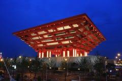 Opinión de la noche del pabellón de China de la expo del mundo de Shangai Fotografía de archivo