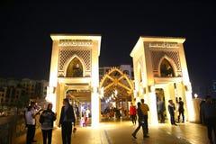 Opinión de la noche de Dubai Fotografía de archivo libre de regalías