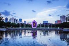 Opinión de la tarde sobre el lago cerca de la universidad de Bangkok Imágenes de archivo libres de regalías