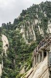 Opinión de pico del norte de la montaña de Huashan - Xian, provincia de Shaaxi, China foto de archivo libre de regalías