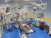 Opinión de sala de operaciones desde arriba Fotografía de archivo