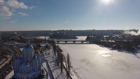 Opinión del invierno de la ciudad metrajes