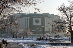 Opinión del invierno del palacio nacional de la cultura en Sofía, Bulgaria Fotografía de archivo libre de regalías