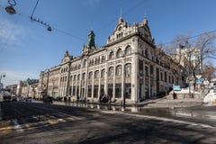 Opinión del panorama de la perspectiva sobre el GIMNASIO, Vladivostok Imagenes de archivo