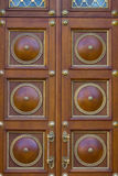 Opinión del primer Front Door foto de archivo libre de regalías