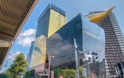 Opinión del rascacielos de Tokio fotografía de archivo