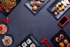 Opinión del uper de la comida de Japón Foto de archivo libre de regalías