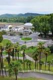 Opinión del verano de Pau Fotos de archivo