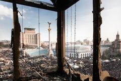 Opinión general de Maidan Foto de archivo libre de regalías