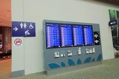Opinión Kuala Lumpur International Airport imagen de archivo libre de regalías