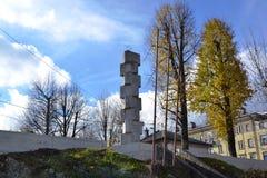 Opinión Pivka Postojna, región del pueblo de Prestranek Eslovenia de Ljubljana Notranjska imagen de archivo