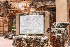 Opinión sobre las ruinas del hospital de St Nicolás de Bari, Santo Domingo, República Dominicana Primer imagen de archivo