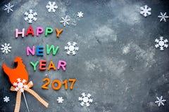 Opinión superior 2017 del fondo de la Feliz Año Nuevo Imagen de archivo libre de regalías