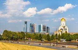 Opinión Victory Park en Moscú Fotografía de archivo libre de regalías