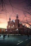 Opiniões de Moscou Fotos de Stock Royalty Free