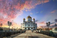 Opiniões de Moscou Imagens de Stock