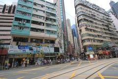 Opinión de la calle de la bahía del terraplén en Hong Kong Foto de archivo libre de regalías