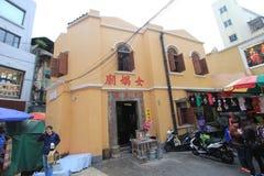 Opinión de la calle en Macao Fotografía de archivo