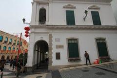 Opinión de la calle en Macao Imagen de archivo