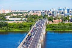 Opinião aérea de Nizhny Novgorod Fotos de Stock Royalty Free