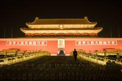 Opinião da noite de Tiananmen Imagem de Stock Royalty Free