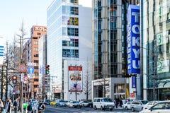 Opinião da rua das construções em torno da cidade Imagens de Stock Royalty Free