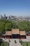 Opiniones de la ciudad de Urumqi imagen de archivo libre de regalías