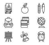 Opleidings vectorpictogram vector illustratie