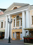 Opleidingstheater bij de straat van Bolshaya Pokrovskaya Stock Afbeelding