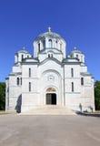 Oplenac mausoleum - Serbia Stock Photo