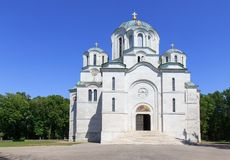 Oplenac mausoleum - Serbia Royalty Free Stock Photo