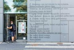 Opole, Poland. Modern Municipal Public Library building, entramce. Stock Images